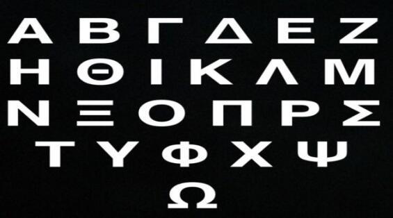 Lamba chi alpha tetas